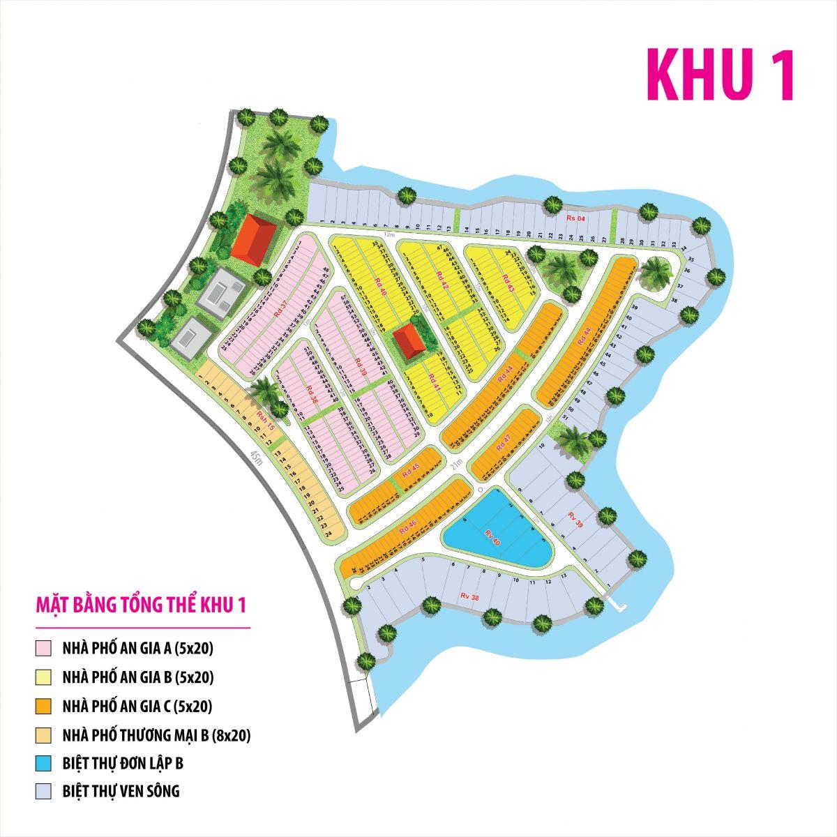 PHAN-LO-KHU-1